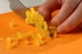 チアシードの美肌ガスパチョの作り方1