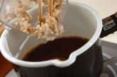 カラスガレイのレンコンあんかけの作り方1