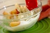 フルーツヨーグルトサラダの作り方2