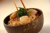 タラコとホタテの炊き込みご飯の作り方4