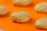 ホットケーキミックスで作るフライパンスコーンの作り方3