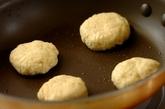 ホットケーキミックスで作るフライパンスコーンの作り方4