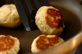 ホットケーキミックスで作るフライパンスコーンの作り方5
