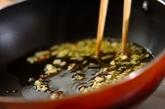 キノコのガーリックマリネの作り方2