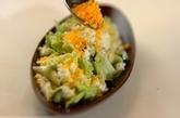 春キャベツのミモザサラダの作り方3