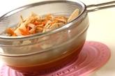 根菜の炊き込みごはんの作り方3