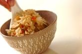 根菜の炊き込みごはんの作り方5