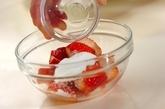 イチゴのモスコビーの作り方1