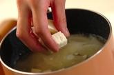 豆腐と大根のみそ汁の作り方1