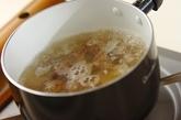 アサリのみそ汁の作り方1