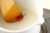 水キムチの作り方1
