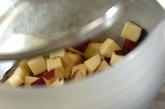 サツマイモのスイートサラダの作り方1