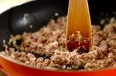 七夕ジャージャー素麺の作り方1