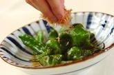 甘長唐辛子の焼き浸しの作り方2