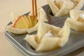 焼きリンゴとカマンベールチーズの食パンカップの作り方1