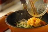 豆苗と卵のサッと炒めの作り方3