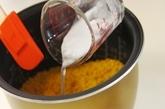 ココナッツターメリックライスの作り方2