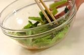小松菜のゴマ和えの作り方2