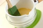 リンゴ酢ゼリーの作り方2