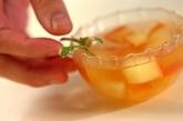 リンゴ酢ゼリーの作り方3