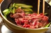牛肉とアスパラの黒コショウ炒めの作り方1