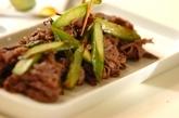 牛肉とアスパラの黒コショウ炒めの作り方2