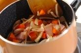 プチトマトのコンソメスープの作り方1