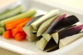 生野菜と薬味みその下準備1