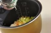 セロリご飯の作り方1