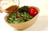 ワカメとプチトマトの和風サラダの作り方1