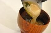 ワカメと麩のおみそ汁の作り方3