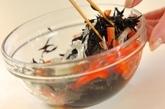 ヒジキとパプリカのマリネの作り方2