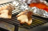 鯛のハーブグリルの作り方3