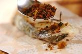 白身魚のソテー~香りパン粉のせ~の作り方4