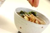 ミョウガの冷製みそ汁の作り方2