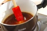 手羽元の黒酢煮の作り方5