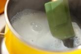 イチゴの手作り練乳がけの作り方1