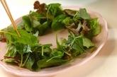 リースのサラダの作り方1