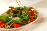 リースのサラダの作り方2
