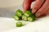 オクラと豆腐のおみそ汁の下準備1