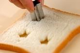 七夕短冊サンドイッチの作り方1
