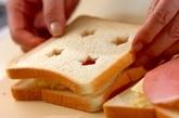 七夕短冊サンドイッチの作り方3
