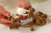 春菊とシメジの白和えの下準備2