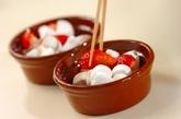 イチゴ焼きプリンの作り方2