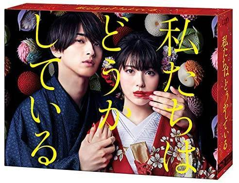 横浜流星 若手俳優のトップランナーが恋愛ドラマで放つ危うい魅力