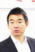 橋下徹氏、総務省の接待問題で菅首相へ要望「山田さんにも厳しい人事をやってもらいたい」