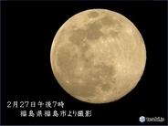スノームーン2021冷え切った列島を照らす月明かり