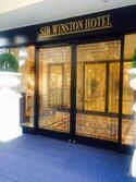 名古屋のキラゴージャスな隠れ家ホテル の朝食☆【サーウィンストンホテル】