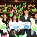 佐藤勝利&橋本環奈、監督のサプライズ卒業証書に感動 - 証書全文