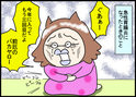 母乳が出るからといって油断してた私。急性胃腸炎で断乳することに…